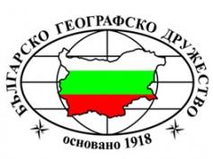 Българско Географско Дружество
